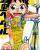 Yowamushi Pedal (弱虫ペダル ) vol 01-43